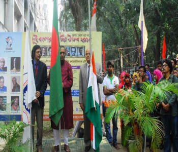 Assistant High Commissioner of India, Rajshahi Sadar MP Fazle Hossain Badsha and Rajshahi University Vice Chancellor raising flags of India, Bangladesh and the university at the inauguration of the Film Festival of Two Bengals