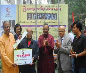 Film Festival of Two Bengals being inaugurated at Rajshahi University on 18 November 2015 by Dr. Buddhadev Dasgupta, renowned film director
