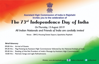 Celebration of 73rd Independence Day of India - August 15, 2019