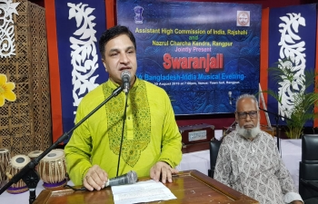 India-Bangladesh Cultural Evening 'Swaranjali' was organized in Rangpur Town Hall on August 30, 2019