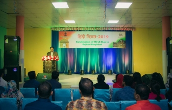 Hindi Divas was celebrated by the Assistant High Commission of India, Rajshahi.