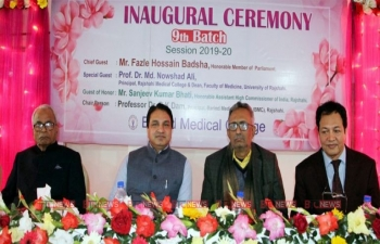Attended a ceremony to welcome the 9th batch of MBBS students of Barind Medical College and Hospital.