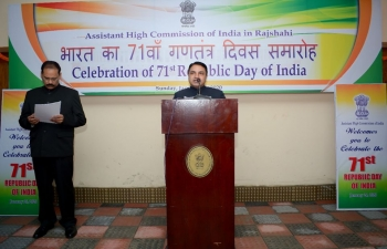 Republic Day-2020 Flag Hoisting Ceremony