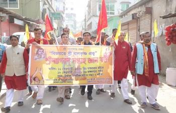 The Shri Shri Sotto Narayana Mandir, Boro Bazar, Chuadanga celebrated Srimad Bhagvad Soptaho Gyan Joggo, festival from 11-18 February, 2020.