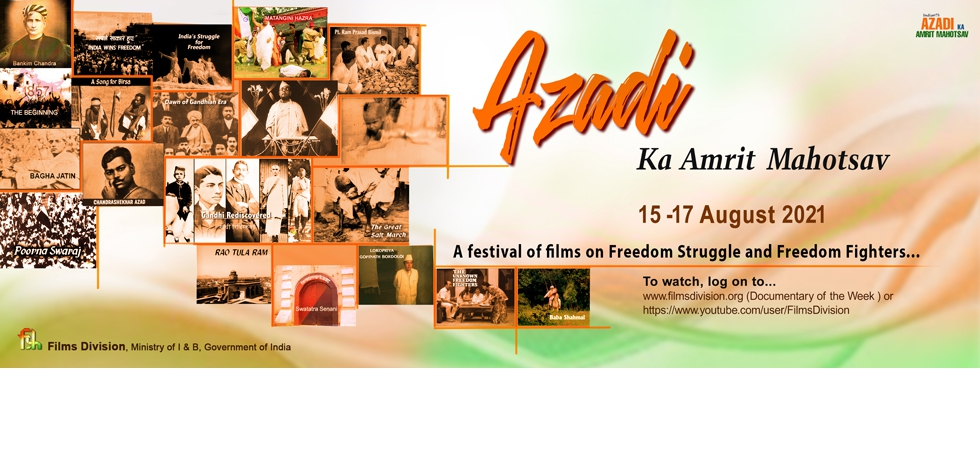 Azadi Ka Amrit Mahotsav