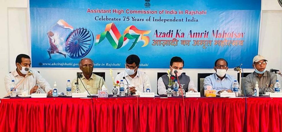 """The Assistant High Commission of India organized a Seminar on """"75 Years Journey of Independent India – From Bangladeshi Perspective"""" on September 2, 2021 as part of Azadi Ka Amrit Mahotsav, a Government of India initiative to celebrate the 75th anniversary of India's Independence."""