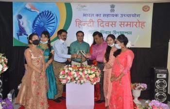 Celebration of Hindi Day - 2021