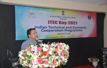 The Assistant High Commission of India in Rajshahi celebrated the 57th #ITEC Day on September 27, 2021 which was attended by a large number of ITEC Alumni. They shared their experiences of how these Courses immensely benefitted them in their professional careers and thanked the Government of India for its efforts in capacity building and human resource development in Bangladesh.  Several cultural performances were also staged during the event.